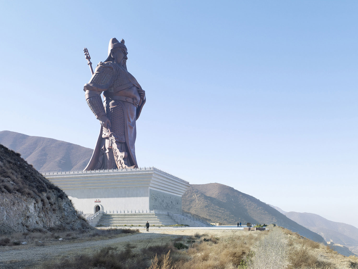 Guan Yu Statue, 80 meters (262 ft), 2010 - Yuncheng, China
